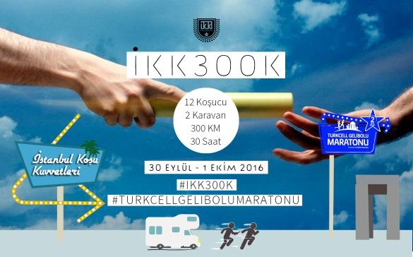 #IKK300K ⎮ 30.09-01.10.2016